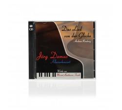 Jörg Demus Klavierkonzert / Das Lied von der Glocke (CD)